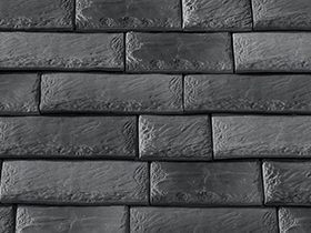 "Lexington Slate: a deep quarried slate texture (14″; 10-1/2″; and 7-1/2″ wide X 7-1/2"" vertical exposures)"